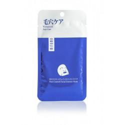 mitomo benelux sheet mask charcoal pore control