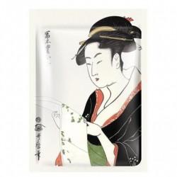 mitomo benelux ukiyoe sheet mask Pearl & Cherry Blossom skincare beauty